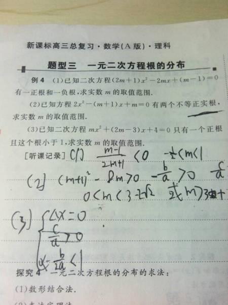 2011上浶j�:X�nX�_下载有礼   杨小宝4224 2014-11-28 优质解答 小雨浶Jlu44
