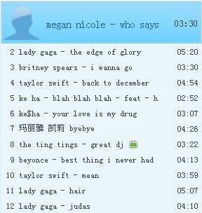 英文歌吧,歌很好听很欢快,但评论都说歌词讲的是关于一个女生的悲惨图片