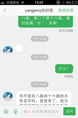 康熙字典繁体笔画16