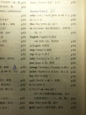 七年级英语上册单词表图片