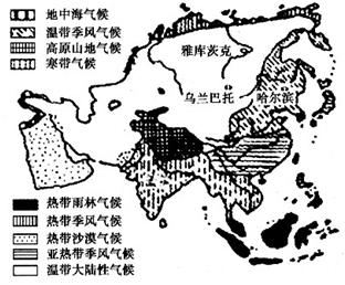 亚洲性礹c._求老师解答:读亚洲地区气候分布图 读亚洲地区气候分布图,完成下题.