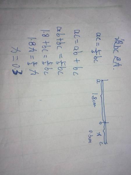 万能丹�c9�n��oy�i��(9�d_精彩回答 下载有礼  其他回答 稍等 ou醝嚚 2014-09-08 我会,请稍等