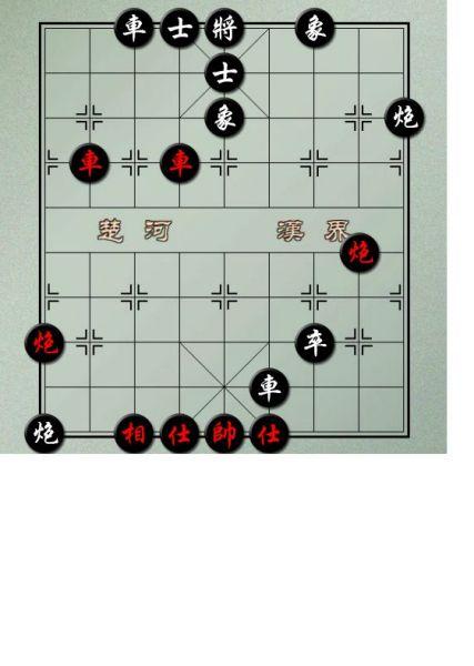 车四进二.4399象棋解残局551.兵三平四将6进12.车三平四士5进63.图片