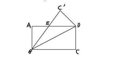 所以e=de=10所以ad=6+10=16