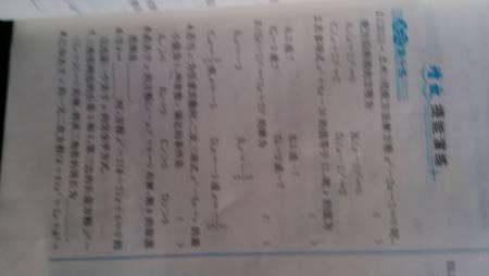 九年级数学作业本 九年级上数学作业本 九年级数学作业本答案