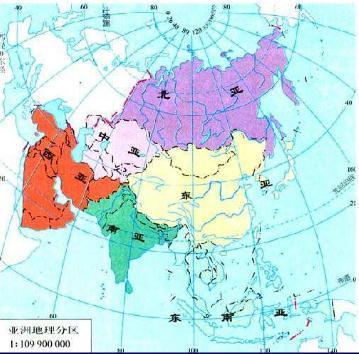 亚洲地理分区_亚洲地理分区