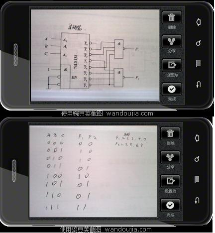 不�z`d�!�m�z)�ynl�.�9.b_因为应用的时候,往往习惯于把c作为高位,那么我就想不到这是一个全加