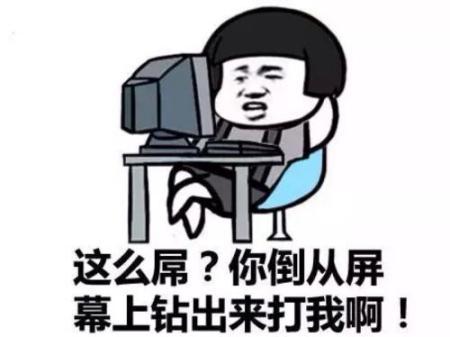微信表情包怎么使用?图片