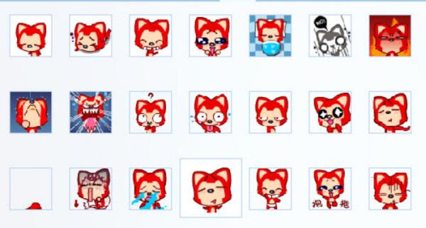 阿狸最新表情包分享展示图片
