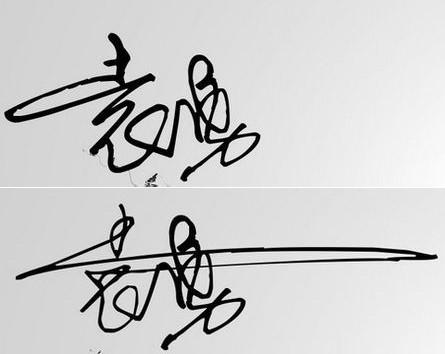 谁能帮我设计一下艺术签名阿!名字:刘兵图片