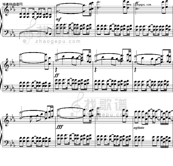 瑶族舞曲电子琴五线谱图片